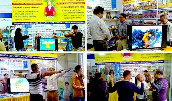 印度法輪功學員在加爾各答國際書展上教功演示功法。(明慧網)