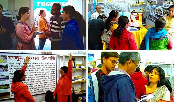 印度法輪功學員在加爾各答國際書展上講真相教功。(明慧網)