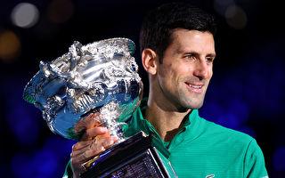 加冕澳網「八冠王」 德約奪大滿貫第17冠