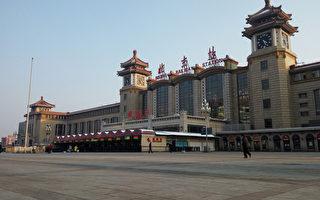 廣州深圳天津「封閉式管理」 疫情緊逼北京