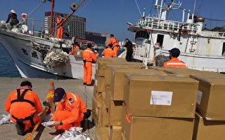 澎湖渔船私载7万多个N95口罩准备出海 海巡拦截