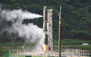 台湾国内自造挑战世界纪录火箭 今早发射终止