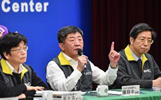 台湾武汉肺炎确诊再增两例 患者为白牌司机家人