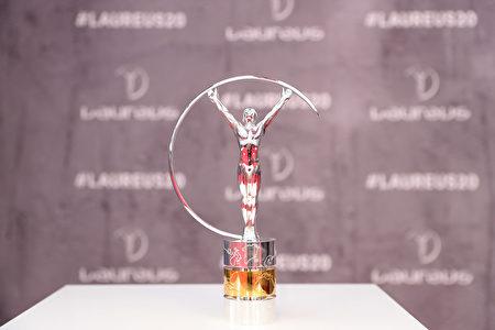 2020年劳伦斯世界体育奖