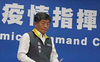台灣再增一名中共肺炎死亡患者 年僅40餘歲