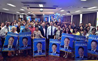 昆州MacGregor選區華裔議員 開啟競選活動