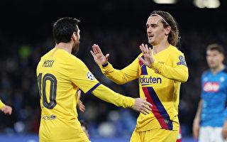 歐冠16強賽 巴薩平那不勒斯 拜仁勝切爾西