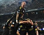 欧冠16强赛:曼城逆转皇马
