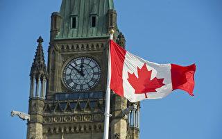 夏林:加拿大外交部文件是如何分析中共的