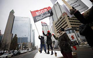 教师工会拟下周继续罢工 小学生将停课两天