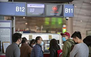 加拿大2保險公司停保取消中共病毒旅行計畫
