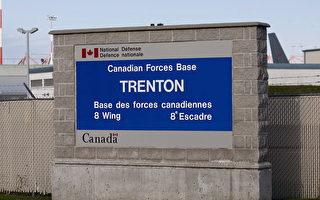 加拿大武汉撤侨包机工作人员解除隔离