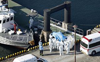 日本郵輪10人染中共病毒 251名加人被隔離