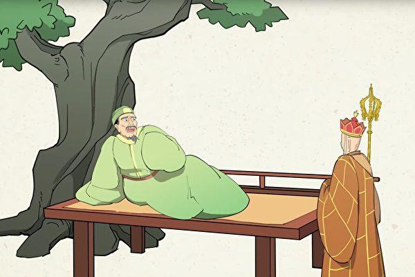【我来说西游】浮屠山玄奘受心经
