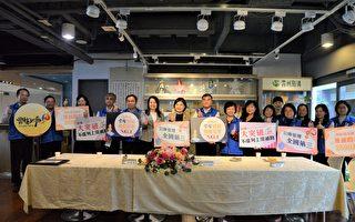 云林连两年  创全国县市政府最早开账纪录