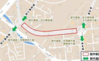 嘉雄陆桥3月2日与3日晚间全面封闭