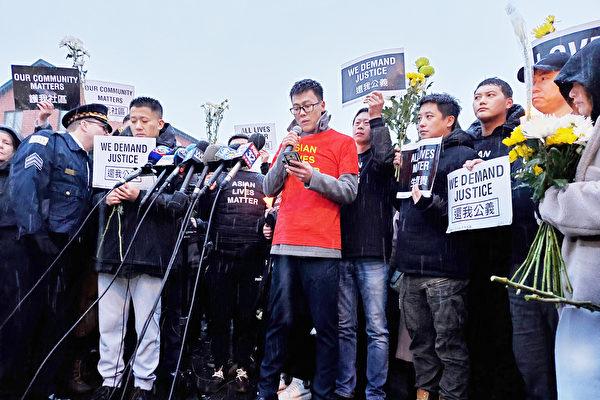 芝加哥兩華人被殺害 民眾呼籲「還我公義」