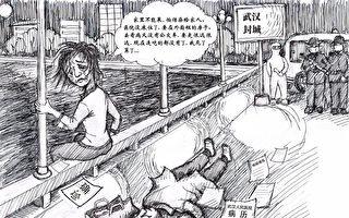 中共肺炎肆虐 大陆券商:完全复工或在3月初