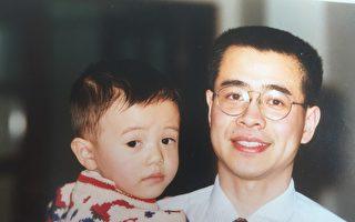 尘封十六年的记忆——怀念我的叔叔王志明