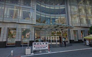梅西百货将关闭旧金山技术中心  旗舰店将保留