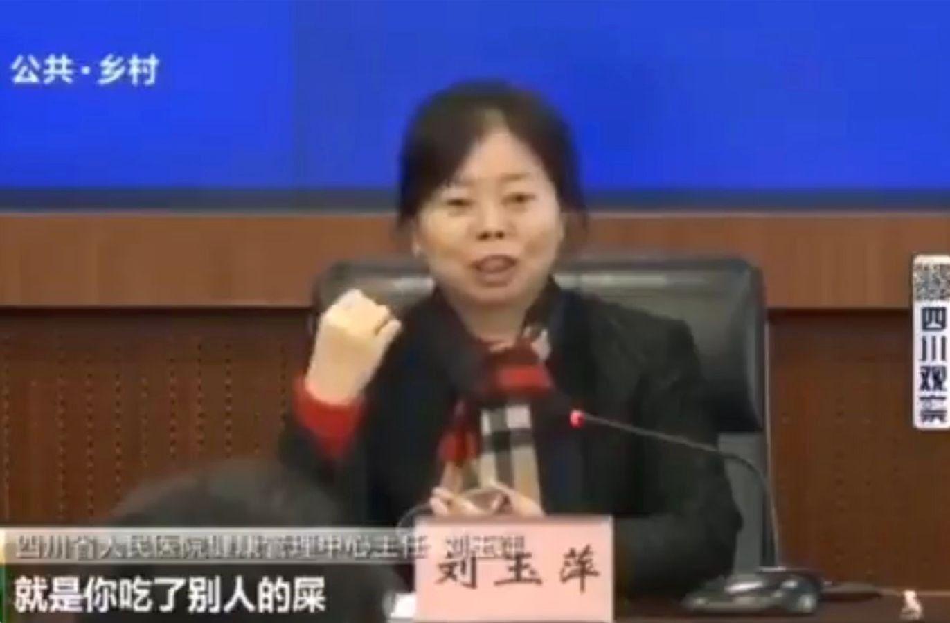 四川女官解釋糞口傳播:就是你吃了別人的屎