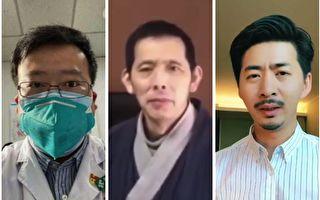 陈秋实强制隔离近一月突传死讯 友人否认