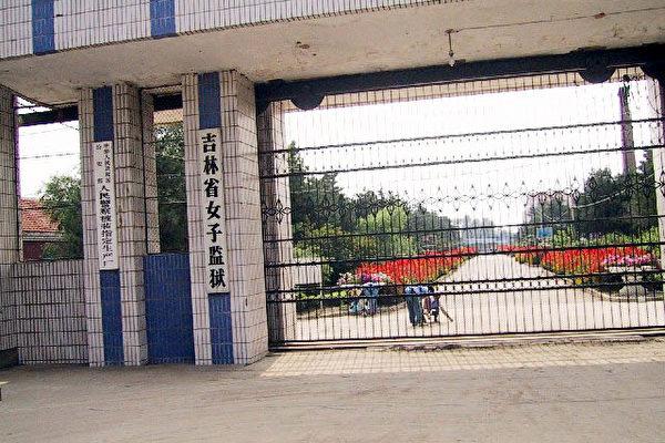 陳思敏:浙江山東監獄接連爆發中共肺炎的背後