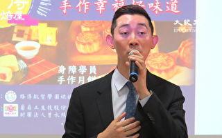 馬來西亞MTE國際發明展  葡萄王2金1特別獎