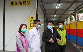 违居家隔离 台南将公布姓名