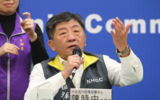 WHO定名COVID-19 台湾官方依然称:武汉肺炎