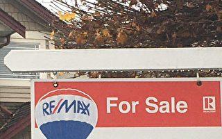 溫哥華房地產市場