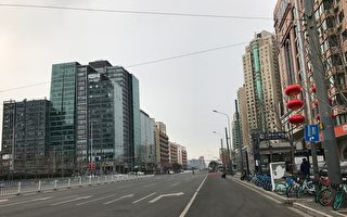 组图:中共肺炎笼罩下的北京
