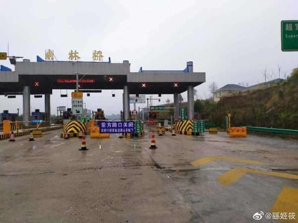 湖北咸宁封村。(网络图片)