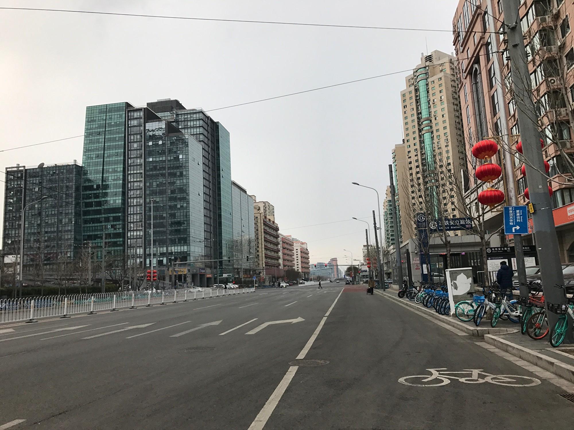 組圖:中共肺炎籠罩下的北京