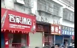 视频:大陆各地红卫兵式暴力防疫 引众怒