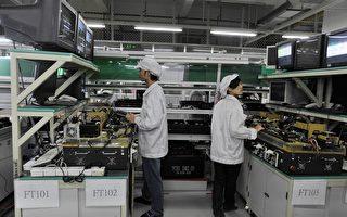 多企业复工现群聚感染 涉及北京重庆等城市