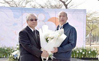 228事件73周年 韩国瑜首度出席纪念活动