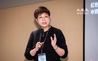 揭中国制造2025本质 学者:合法买与非法偷