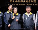高天韻:抗共助抗疫 台灣成功的重大啟示