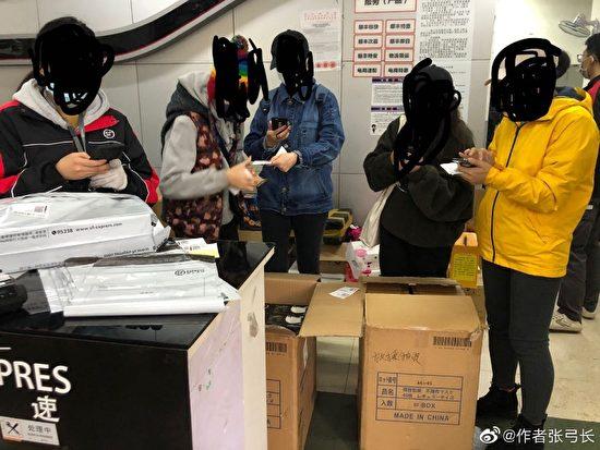 近日廣西南寧幾十位市民在網上團購了一批口罩,但他們發現這批口罩的發貨單位竟然來自武漢市總工會。(網絡圖片)