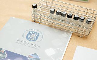 台1年內推出武漢肺炎疫苗 已進入動物實驗