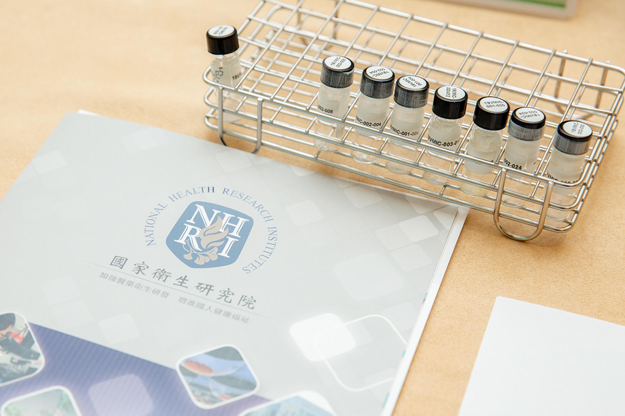 台一年內推出中共肺炎疫苗 已進入動物實驗