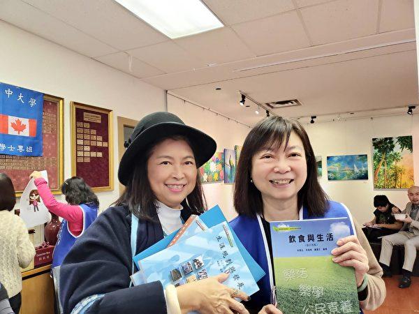 图:国立空中大学加国专班2月9日举办开学典礼,鼓励学子们圆学习之梦,感受学习之乐趣。(空大提供)