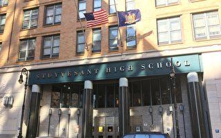 紐約史岱文森高中  上三大名校的人數全美最多