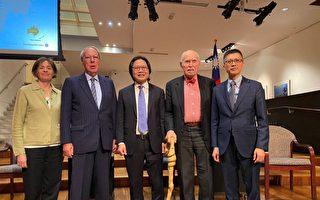 """""""台湾民主:超越转型?""""座谈会 学者赞台防疫效率"""