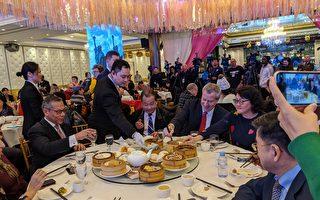 紐約市長到法拉盛吃點心 鼓勵到華人社區消費(影音)
