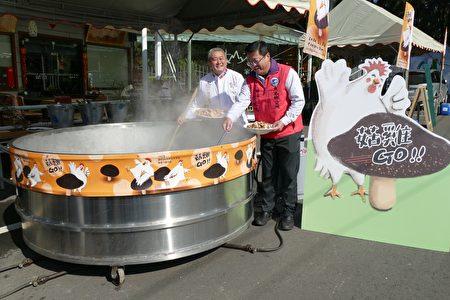 烹煮香菇雞湯的千人鍋。