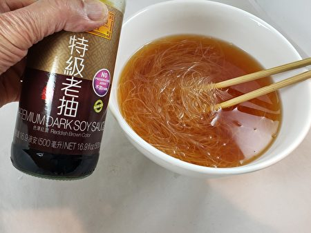 梁厨美食, 姜黄冬粉蟹煲