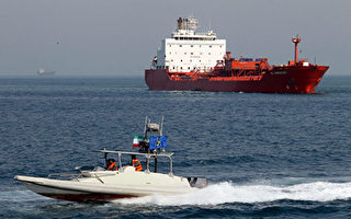 美国扣押大批伊朗汽油 数日内将转运至德州