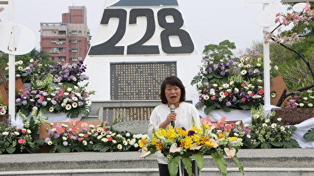 市长黄敏惠表示,二二八事件今年已是73周年,透过纪念会追思前贤,抚慰家属悲痛,更要记取教训,让任何的执政者都要有所警惕。